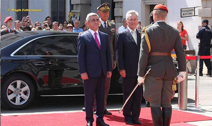 الحرس الجمهوري في النمسا